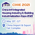 China International Integrated Housing Industry & Building Industrialization Expo